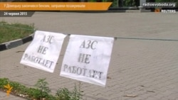 У Донецьку закінчився бензин, заправки позакривали
