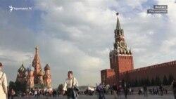 Պուտինի արտաքին քաղաքականության նկատմամբ վստահությունը Ռուսաստանում նվազել է
