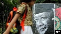 Suharto dünən 86 yaşında vəfat edib. Yanvarın 28-də onun dəfn mərasimi olacaq