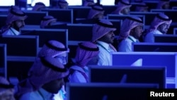 Noul Centru global pentru combaterea ideologiei extremiste, prezentat președintelui Donald Trump în timpul vizitei sale în Arabia Saudită