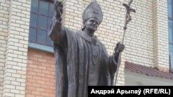 Толькі мая Беларусь. Помнiк Яну Паўлу II у Маладэчне.