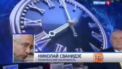 Иновещание РФ шагает по планете: либо пан, либо пропал