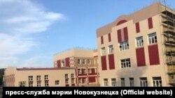 Школа №81 в Новокузнецке