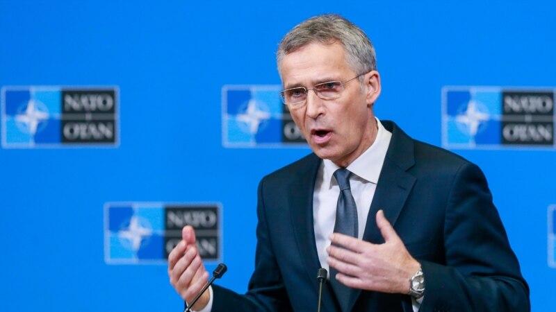 Bosnia Set For New Move Toward NATO Membership This Week