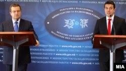 Средба на министрите за надворешни работо на Македонија и Србија, Никола Попоски и Ивица Дачиќ, во Скопје.