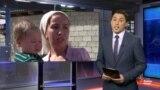 Ахбори Озодӣ аз 4-уми октябри соли 2018 (HD)