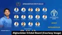 اعضای تیم ملی کریکت افغانستان که برای مسابقات جام جهانی امسال برگزیده شدهاند.