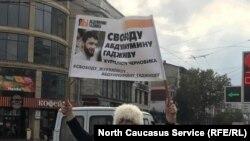"""Салим Халитов, руководитель дагестанского отделения """"Альянса Врачей"""", проводит пикет в поддержку арестованного журналиста Абдулмумина Гаджиева"""