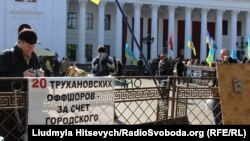 Акція протесту біля Одеської міськради. Архівне фото