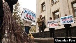 Жителі Херсона «подарували» Президентові мітлу, Київ, 26 жовтня 2010 року