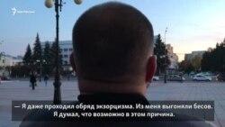 """""""Не пью уже 9 лет"""". История Александра из Марий Эл"""