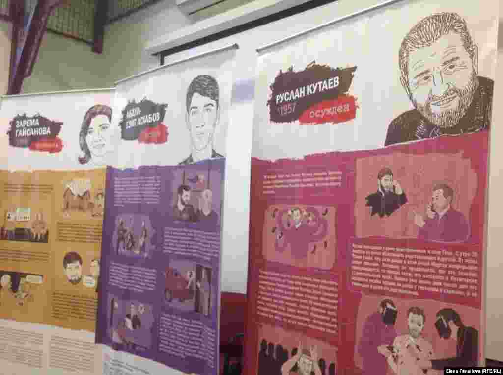 Стена выставки: исчезла, убит, осужден