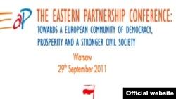 """Лого саммита """"Восточного партнерства"""""""