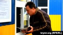 Русия-Украина арасындагы Каланчак чик капкасында
