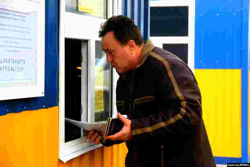 Выданные в Крыму российские документы вызывают у пограничников неоднозначную реакцию