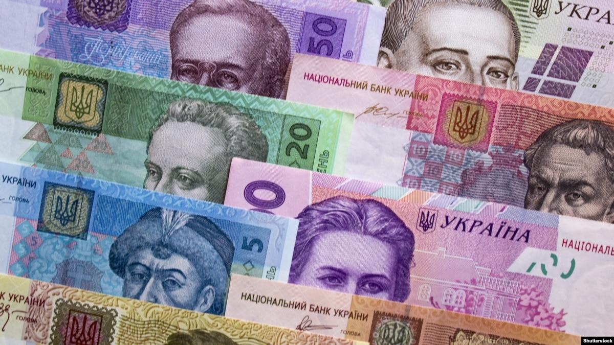 Гривна стала крепче – курс валют на 20 февраля