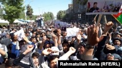 A protest in Faryab Province on July 5