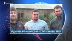 Видеоновости Кавказа 7 декабря