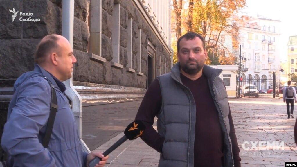 Андрія Вавриша знімальна група помітила на Банковій 16 жовтня 2019 року, коли він залишав Офіс президента