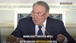 Нурсултон Назарбоевнинг мисли кўрилмаган имтиëзлари