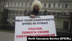 Посольство России в Сирии отказывает черкесам в визах