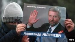 Александр Милинкевич лишился поста лидера белорусской оппозиции на конгрессе демократических сил после отказа войти в коллективное руководство широкого политического объединения