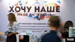 """Международная выставка """"Импортозамещение"""" в """"Крокус-Экспо"""", Москва, 16 сентября 2015 года"""