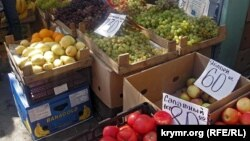 Цены продуктов на овощном рынке