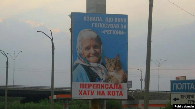 Many of the cat-themed billboards were taken down.