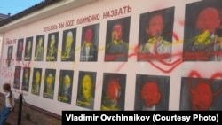 The mural -- depicting local victims of Soviet repression -- was meticulously defaced with spray paint.