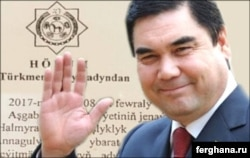 Источники Азатлыка утверждают, что эти репрессии осуществляются по личному указанию президента Гурбангулы Бердымухамедова