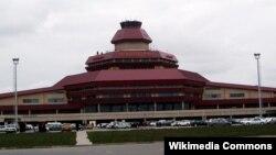 Beynəlxalq Hava Limanı