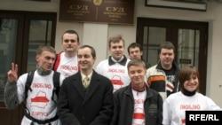 "Belarus - Trial of ""14"", 16Apr2008"