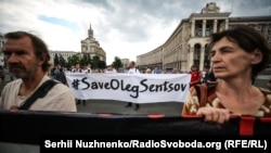 Акция в поддержку Олега Сенцова и других политзаключенных. Киев, 8 июля 2018 года