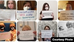 Он-лайн акция протеста новосибирских дольщиков
