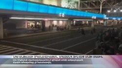 Լոս Անջելեսի օդանավակայանում զինված անձի առկայության մասին ահազանգը չի հաստատվել