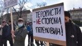 Акция «Ні Мінській зраді!», Львов, 14 марта 2020 года