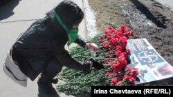 """Акция """"День смертоносного НАТО"""" у посольства США в Москве"""