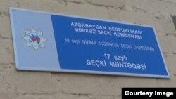 Gəncə,seçki məntəqəsi