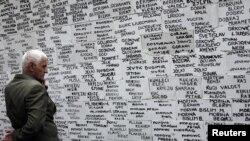 Emrat e personave të pagjetur (Foto nga arkivi)