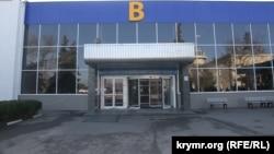 Сімферополь, аеропорт