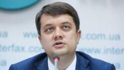 Суботнє інтерв'ю   Дмитро Разумков, голова Верховної Ради