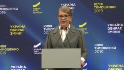 Tymoshenko Says Exit Polls Manipulated