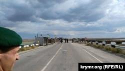 Административная граница Крыма со стороны Украины