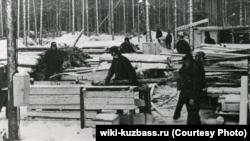 Исправительно-трудовой лагерь в Кузбассе
