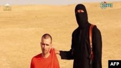 Detalj sa videa militanata Islamske države, 2014.