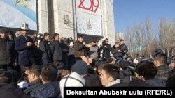 Бишкектеги митинг, 17-январь.