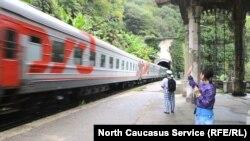 Абхазские железные дороги