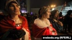 Больш за 1500 чалавек выйшлі напратэст супраць інтэграцыі ўМенску. Фотарэпартаж
