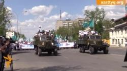 Марш Победы в Астане